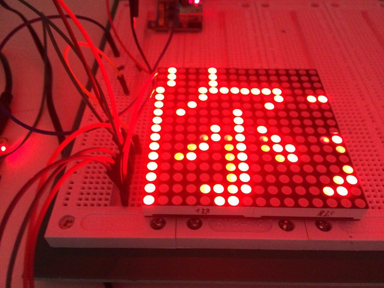 LY-LED16x16B V2.1