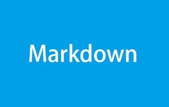Markdown入门教程